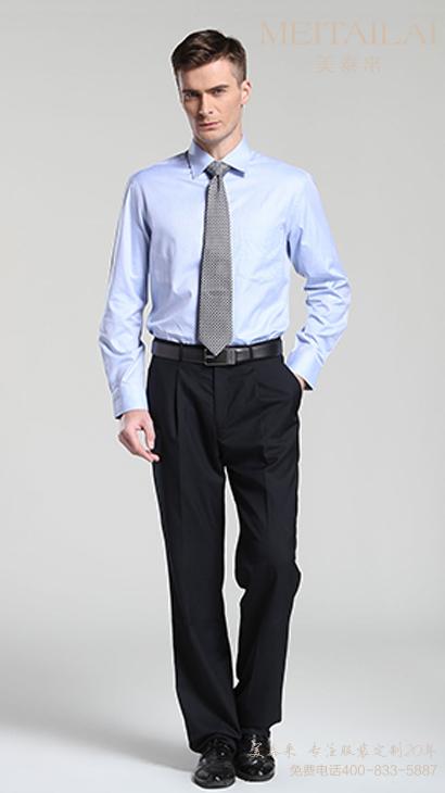 <b>正装衬衫 商务衬衣</b>
