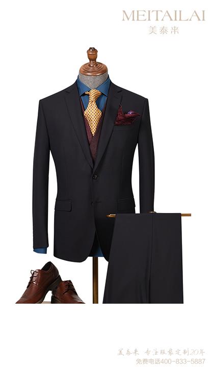 成都时尚职业装订制