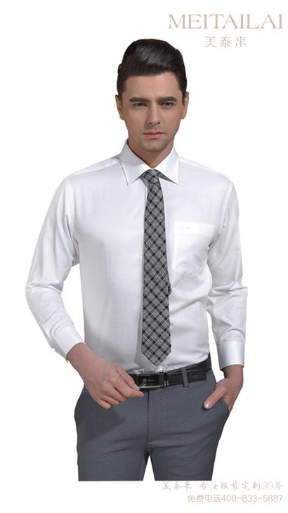 成都衬衫西裤(西裙)加工
