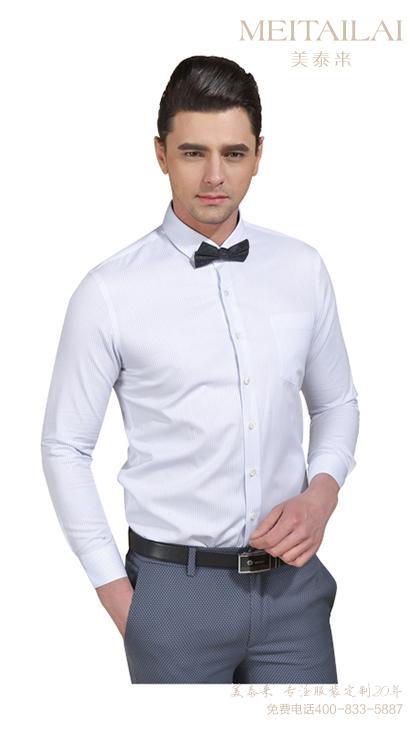 成都衬衫西裤(西裙)设计