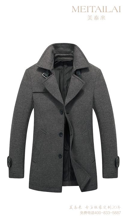 <b>成都职业装大衣订做</b>
