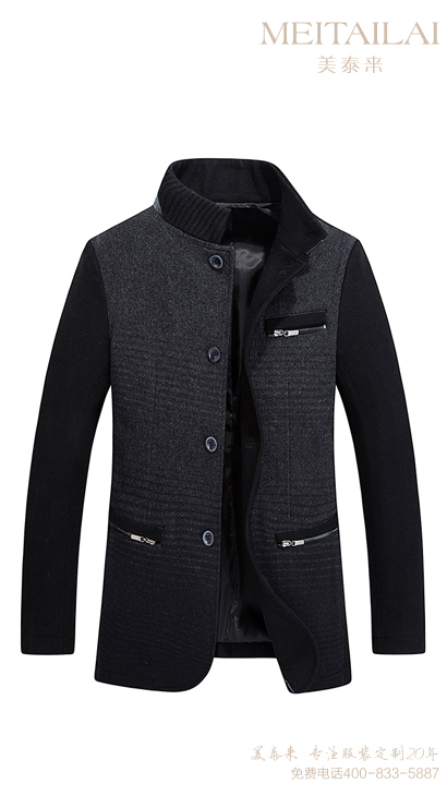 <b>成都职业装大衣设计</b>