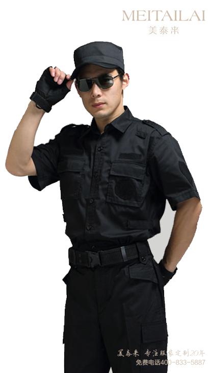 成都物业保安服制作