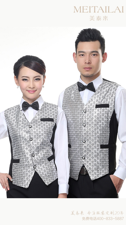 成都中式风酒店服装订做