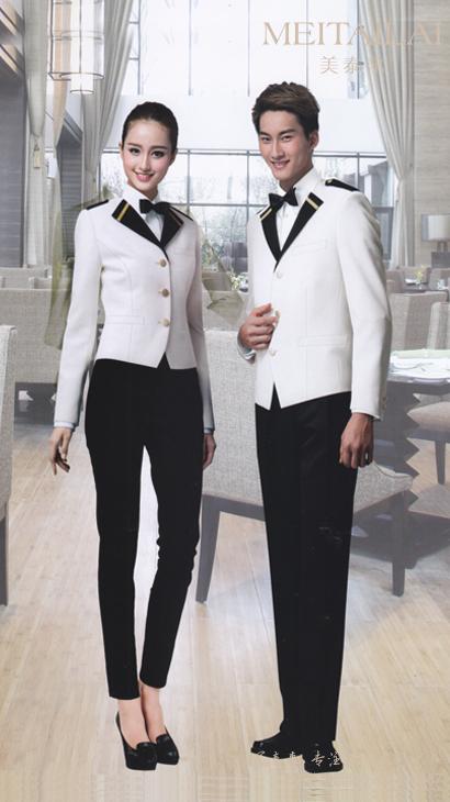 成都时尚休闲风酒店服装定做