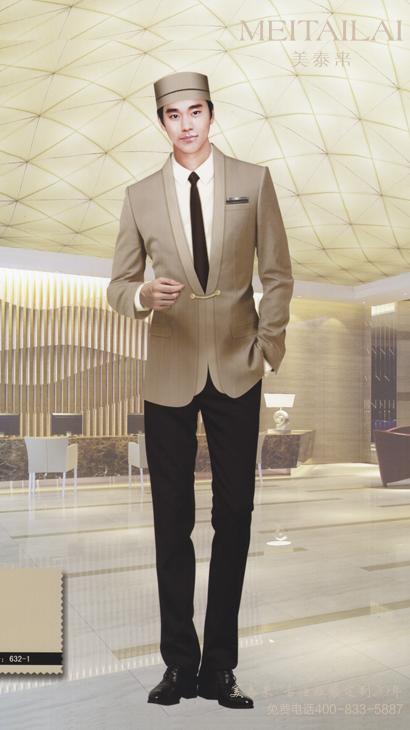 成都时尚休闲风酒店服装订制