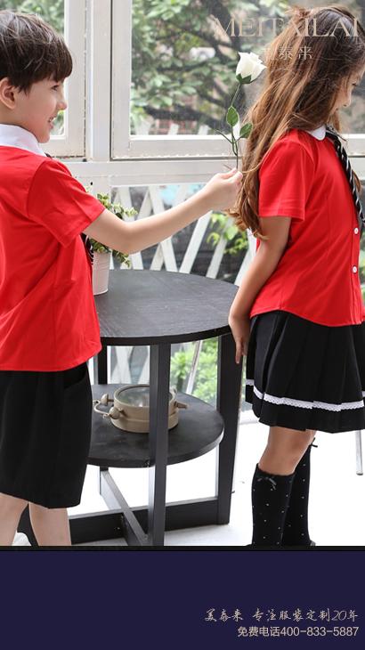 成都小学生校服设计