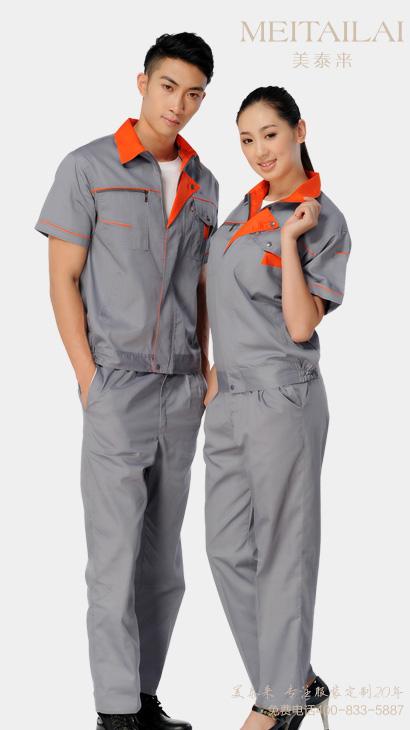 成品短袖工作服1