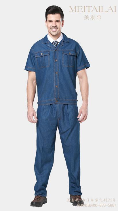 成品短袖工作服3