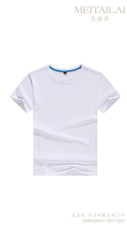 成品文化衫1