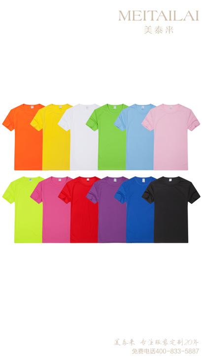 成品文化衫6