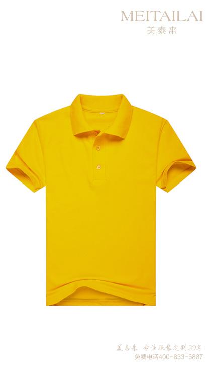 成品Polo衫1