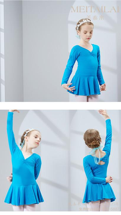 成品舞蹈服3