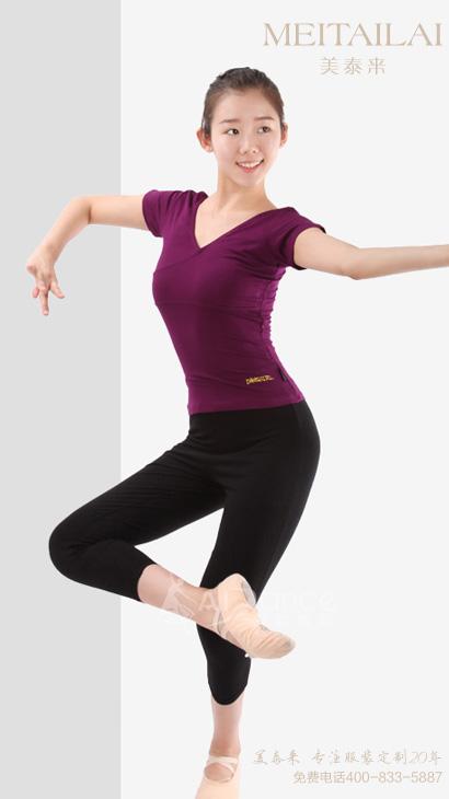 成品舞蹈服4